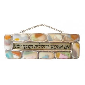 "Friekmanndar ""If I Forget Thee, O Jerusalem"" in Hebrew Wall Plaque - Colorful"