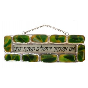 "Friekmanndar ""If I Forget Thee, O Jerusalem"" in Hebrew Wall Plaque - Green"
