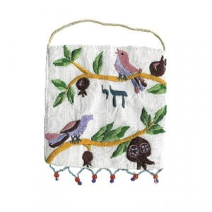 Yair Emanuel Small Appliqued Silk Wall Decoration, Chai and Birds - Hebrew