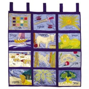 Yair Emanuel Large Appliqued Embroidered Silk Wall Hanging - 12 Tribes