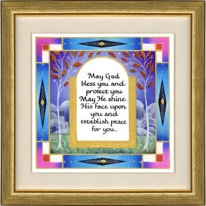 Dvora Black Aaronic Blessing Hand-Finished Print Jerusalem Theme