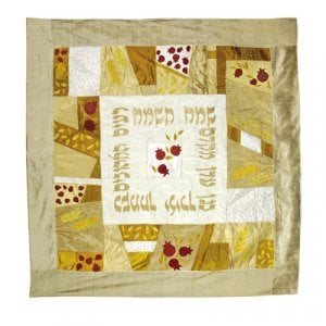 Yair Emanuel Gold Embroidered Raw Silk Appliqued Chuppah - Wheat & Pomegranates