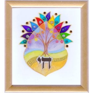 Dvora Black Tree of Life Hand Finished Print Hebrew Chai