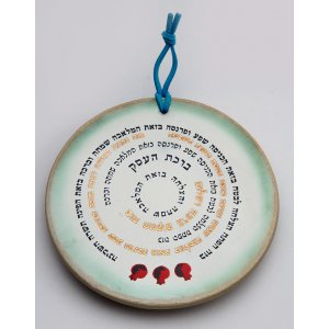 Round Ceramic Business Blessing by Michal ben Yosef