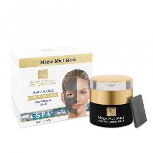 H&B Dead Sea Magic Mud Mask