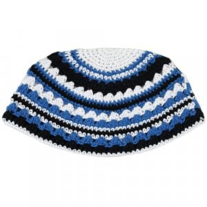 Frik Kippah in Blue, Gray and Black Stripes