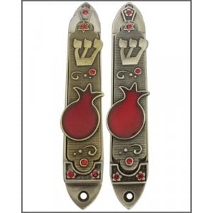 Pomegranate Mezuzah Case with Shin by Yealat Chen