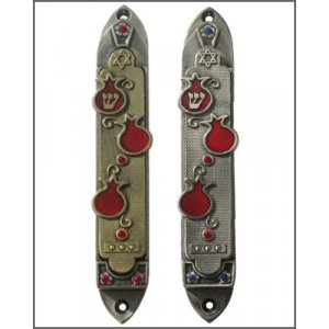 3 Pomegranate Mezuzah Case by Yealat Chen
