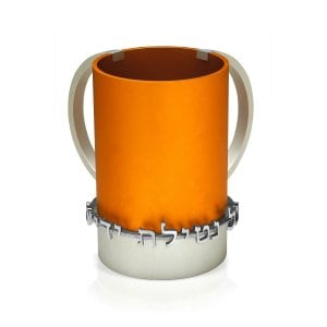 Dabbah Judaica Wash Cup Netilat Yadaim Anodized Aluminum - Orange