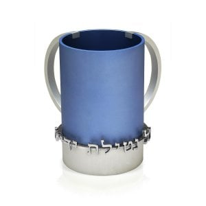Light Blue Wash Cup by Dabbah Judaica
