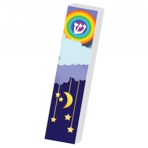 Dorit Judaica Childrens Lucite Mezuzah Case Colorful Print - Moon and Stars