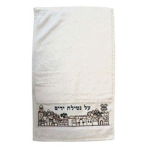 Yair Emanuel White Hand Towel - Embroidered Netilat Yadayim & Jerusalem Images