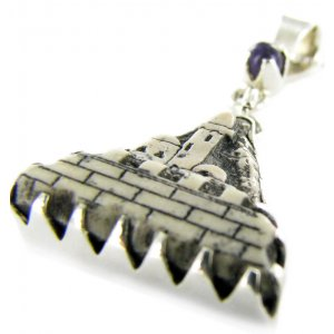 Jerusalem Stone Holy City Necklace by Moreno