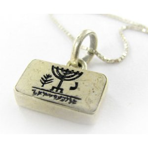 Shalom al Yisrael Synagogue Jerusalem Stone Necklace by Moreno