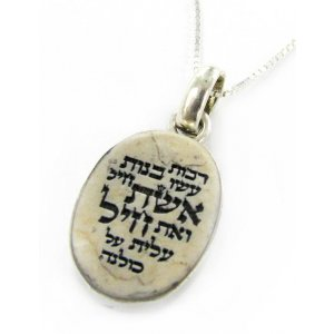 Woman of Valor Jerusalem Stone Necklace