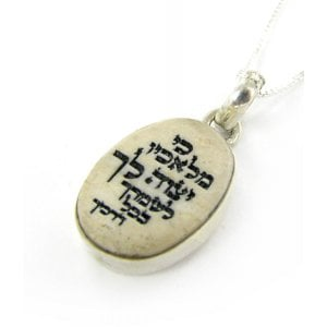 Jerusalem Stone Necklace - Psalms 91