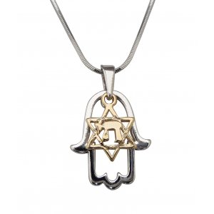 Rhodium Pendant Necklace - Hamsa with Gold Star of David and Chai