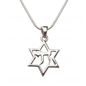 Rhodium Pendant Necklace, Star of David with Chai - Silver