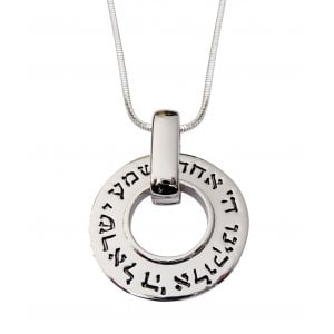 aJudaica Pendant Rhodium Necklace - Shema Yisrael Prayer
