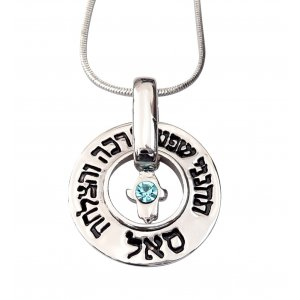 Kabbalah Pendant Necklace - Open Disc Mystic Words with Hamsa and Blue Stone
