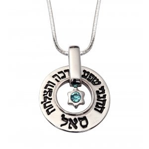 Kabbalah Pendant Necklace, Blessings with Star of David and Blue Stone