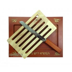 Beech Wood Challah Board with Knife