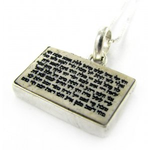 72 Names of G-d Jerusalem Stone Necklace