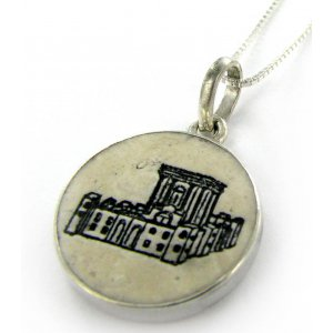 Holy Temple Beit Hamikdash Jerusalem Stone Necklace