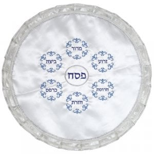Blue-Silver Embroidery Matzah Cover
