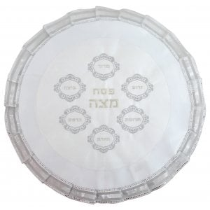 White Satin Passover Matzah Cover with Silver and Gold Embroidered Seder Plate