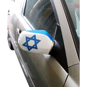 Israel Flag Car Side Mirror Covers