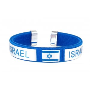 Flag of Israel Cuff Bracelet - One Size Fits All