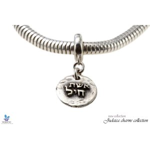 Sterling Silver Woman of Valor Bracelet Charm