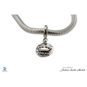 Sterling Silver Daughter of the King Charm