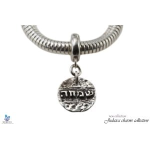 Sterling Silver Happiness Charm