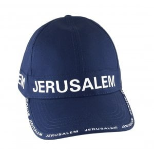 Jerusalem Design Cotton Cap