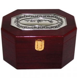 Wood Etrog Box with Metal Plate