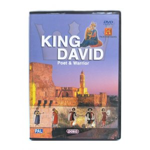 King David - Poet and Warrior PAL and NTSC DVD - 2 left!