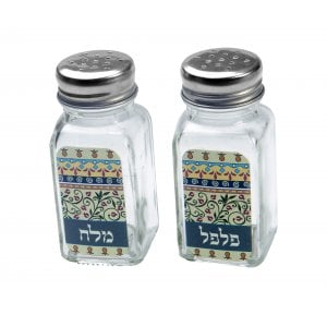 Dorit Judaica Salt and Pepper Shaker Set Hebrew - Decorative Design