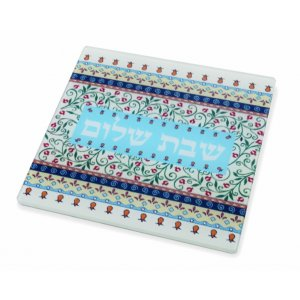 Dorit Judaica Tempered Glass Trivet with Pomegranates and Shabbat Shalom