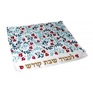 Dorit Judaica Red & Green Pomegranates Challah Cover - Lichvod Shabbat Kodesh