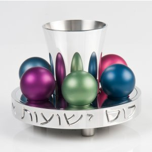 Agayof Shiny Multicolor Havdalah Set - Bubbles