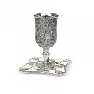 Silver Plated Kiddush Cup on Stem with Plate - Filigree Design