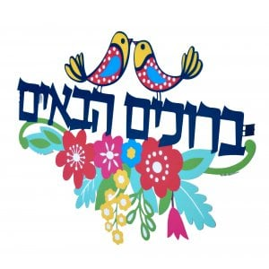Dorit Judaica Welcome Dove Floral Wall Plaque - Beruchim Habaim