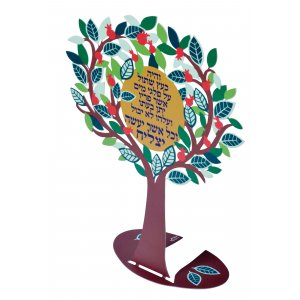 Dorit Judaica Free Standing Tree Sculpture - Pomegranates, Psalms Blessing