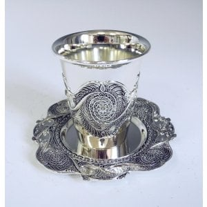 Spiral Filigree Kiddush Cup with Matching Tray