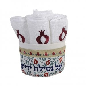 Dorit Judaica Six Hand Washing Towels in Pomegranate Holder - Al Netilat Yadayim
