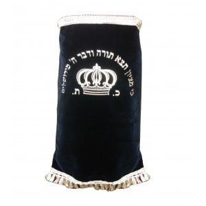 Crown Velvet Torah Mantle Choice of Colors - Suitable for Multiple Lines of Text Embroidery