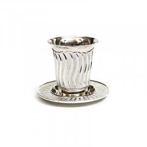 Flame Design Kiddush Cup and Plate