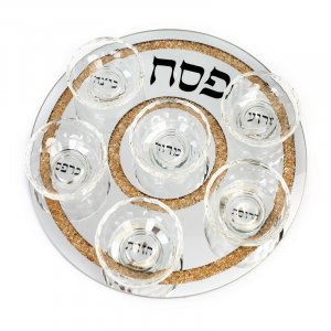 Round Crystal Mirror Passover Seder Plate with Gold Border